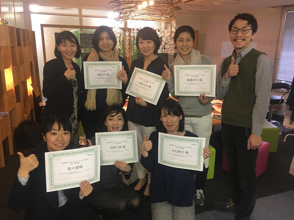 Facebook #起業女子 栃木地域担当トレーナー☆