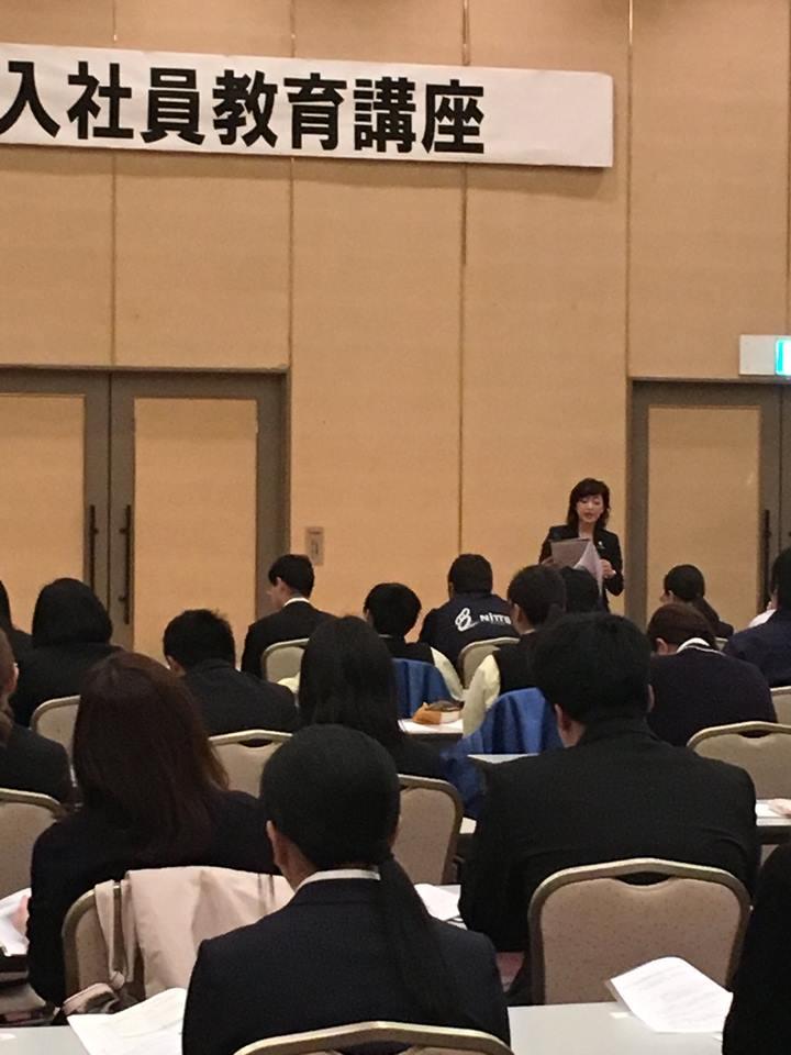 新入社員教育講座☆