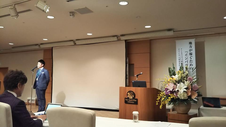とちぎニュービジネス協議会 総会・特別講演会